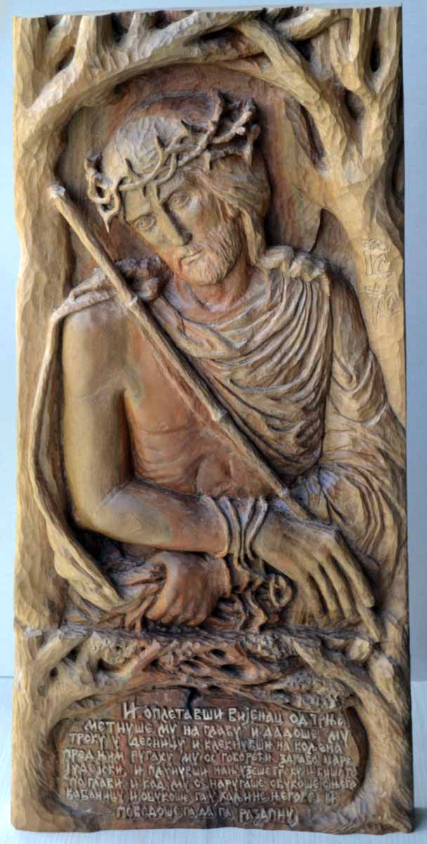 Christ Mocked, 57x30x4, Woodcarving